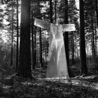 Hand woven steel, Sweden 2015