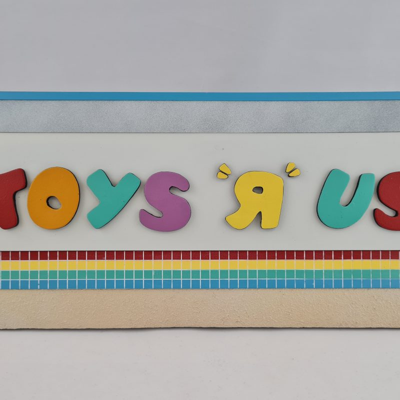 Toys R Us Replica sign model