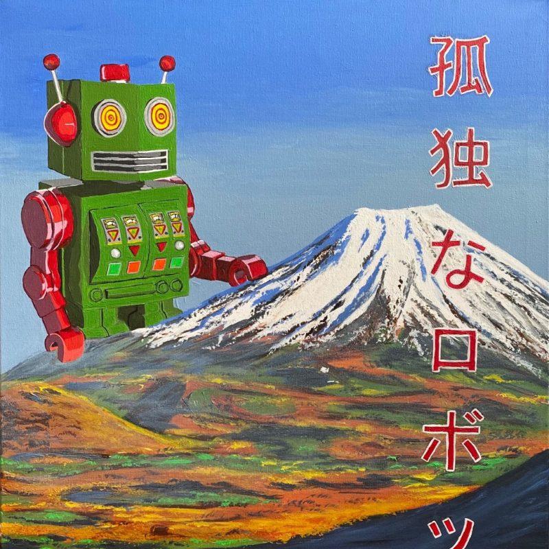A robot in Japan mountain range.